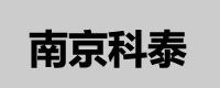苏州斗斗鑫工程机械有限公司