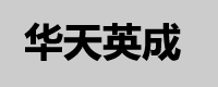 天津华天英成机械贸易有限公司